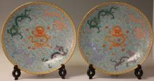 PAIR OF VINTAGE CHINESE PORCELAIN PLAQUES