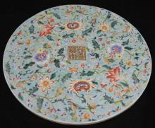 VINTAGE CHINESE PORCELAIN ROUND PLAQUE