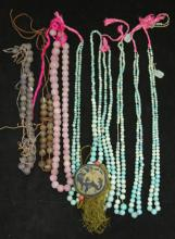 LOT OF VINTAGE CHINESE CARVED BEADS