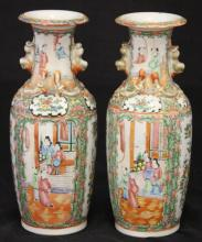 PAIR OF CHINESE PORCELAIN VASES, 19TH CENTURY