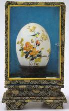 CHINESE PAINTING ON EGG WITH GLASS BOX