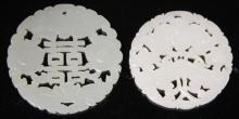 LOT OF (2) CHINESE PIERCED JADE CARVINGS