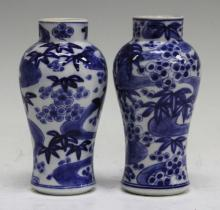 LOT OF (2) SMALL PORCELAIN CHINESE VASES
