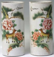 PAIR OF CHINESE PORCELAIN PAINTED BRUSH POTS