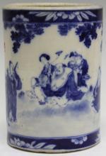 VINTAGE CHINESE BLUE AND WHITE PORCELAIN BRUSH POT