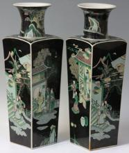 PAIR OF CHINESE PORCELAIN SQUARE SIDED VASES