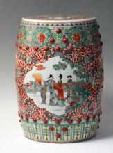 CHINESE PAINTED PORCELAIN GARDEN STOOL