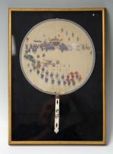 VINTAGE CHINESE PAINTED FAN