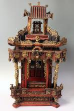 CHINESE RED LACQUERED CARVED SHRINE, 19TH CENTURY