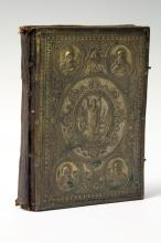 RUSSIAN 19TH CENTURY BIBLE, METAL PLATE BINDING