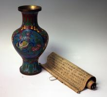 LOT OF (2) VINTAGE CHINESE SCROLL AND VASE