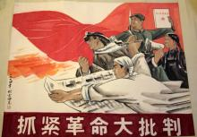 CHINESE PAINTING, NATIONAL PRIDE