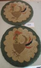 Matching set of 6 hooked rug round chair pads