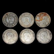 民国货币一组六只 Six Silver Coins of Guangxu and Republic of China