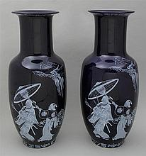 Pair of Asian porcelain vases, 20th century.