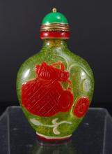 Rare Green Snowflake Peking Glass Snuff Bottle