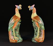 Pair Chinese Porcelain Famille Rose Pheonix