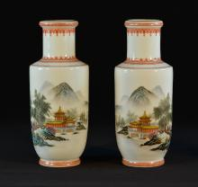 Pair Chinese Famille Rose Porcelain Rouleat Vase