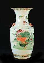 Chinese Famille Rose Porcelain Vase - Lotus and Duck