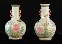 Pair Chinese Famille Rose Porcelain Vase - Birds