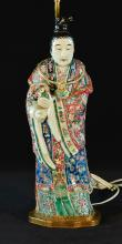 Chinese Famille Rose Porcelain Beauty