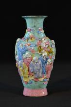 Chinese Famille Rose Porcelain Vase with Lohan Scene