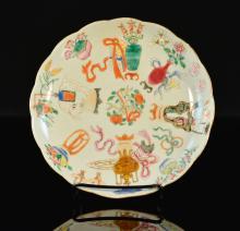 Chinese Famille Rose Porcelain Dish - Elephant