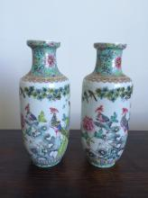 Pair Chinese Famille Rose Porcelain Vases with Peacock Scene
