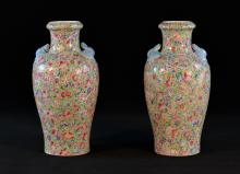 Pair Chinese Milifloral Porcelain Vases with Bat
