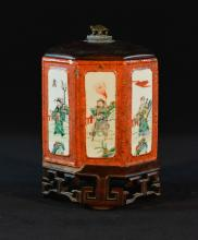 Chinese Famille Rose Porcelain Brush Pot with Immortal Scene