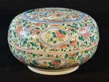 Large Chinese Round Porcelain Covered Box