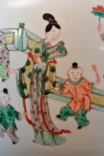 Chinese Famille Verte Porcelain Jar with Figural Scene