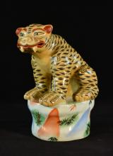 Chinese Export Porcelain Model of Tiger