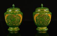 Pair Chinese Cinnebar Covered Jar