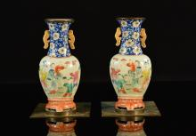 Pair Chinese Famille Rose Porcelain Wall Vases