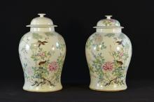 Pair Famille Rose Porcelain Jars
