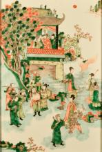 Chinese Famille Verte Porcelain Plaque with Figural Scene