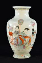 Chinese Famille Rose Porcelain Republic Vase with Enamel Mark