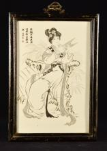 Chinese Porcelain Plaque with Incised Figural Scene