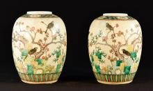 Pair Chinese Crackle Glazed Porcelain Jar with Floral Decoration