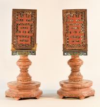 Pair Chinese Cloisonn? Lantern with Huan Hua Li Wood Stand