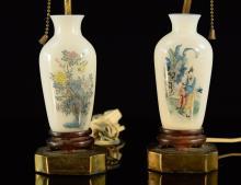 Pair Chinese Peking Glass Vases