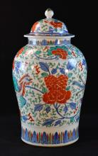 Chinese Wucai Porcelain Jar with Phoenix Scene