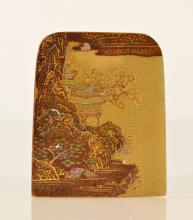 Chinese Jade Scholar Ink Stone with Lacquer Decoration