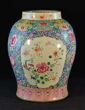 Large Chinese Famille Rose Porcelain Jar