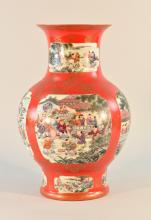 Chinese Porcelain Vase with Children Playing Scene