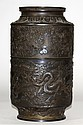 Japanese Bronze Dragon Vase
