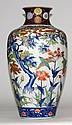 large Japanese Fukugawa Porcelain Vase