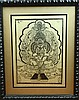 Tibetan Thangka Woodblock