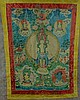 Tibetan Thangka of Standing Kuanyin